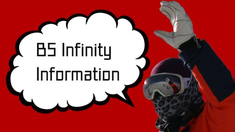BS Infinity Racing お知らせ